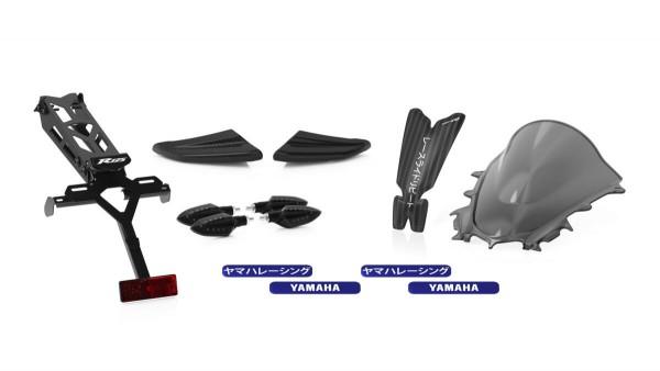 Sport Pack YZF-R125