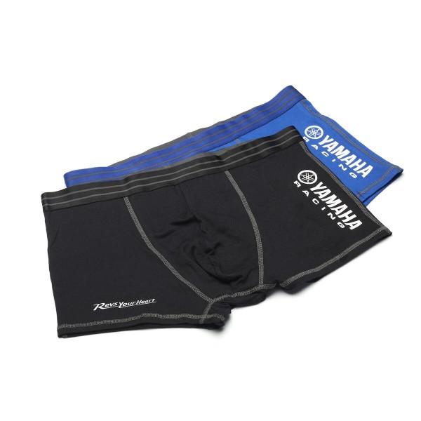Racing Underwear Herren 2er Set